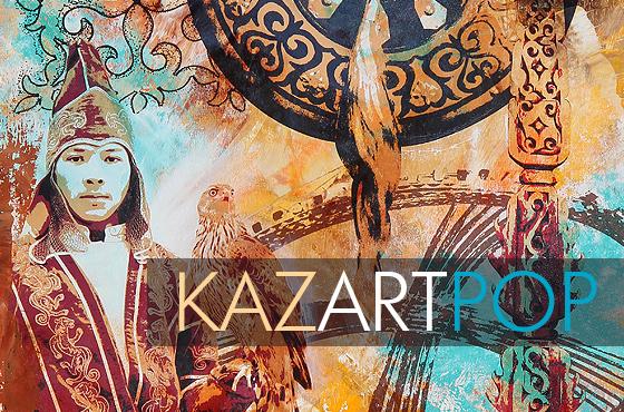 Genres-KazArt